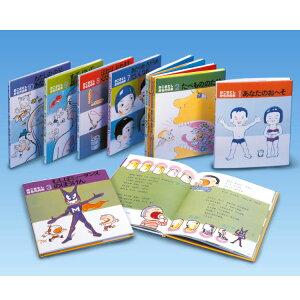 かこさとし からだの本(全10巻)絵本 セット 4歳 5歳 からだ 体 からだのなか からだのしくみ 幼児向け絵本 幼児絵本 4・5歳児 幼児 えほん 向け 読み聞かせ 男の子 女の子 保育園 幼稚園 子