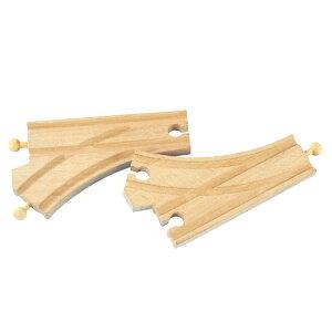 木のおもちゃ 3歳から moku TRAIN 曲線ポイントレール2本セット木製 木製玩具 木 玩具 電車 木製電車 鉄道玩具 おもちゃ 電車おもちゃ レール 木製レール 曲線ポイントレール カーブポイントレ