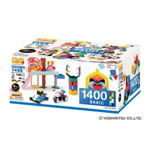 知育 玩具 ラキュー ブロック 5歳から LaQ ベーシック 1400おもちゃ 知育玩具 ラキューブロック 1400ピース 知育ブロック 5歳 こども 子供 子ども キッズ オモチャ 男の子 女の子 男 女 誕生日 人