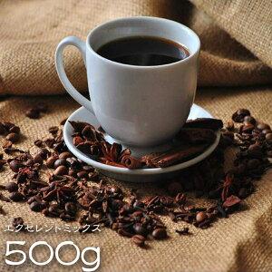 【業務用パック】エクセレントミックス 500g 【50杯分】 【同梱】 【チモトコーヒー】