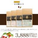 【Premium】豆4種類セット(珈琲 珈琲豆 コーヒー コーヒー豆 サードウェーブコーヒー シングルオリジン)【送料無料】【お歳暮】【贈り物】【お中元】【バレンタイン】【ホワイトデー】【父の日】【母の日】※こちらは豆でのお届けとなります。