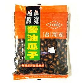 食用スイカの種醤油味 台湾醤油西瓜子 300g 味付けスイカの種 人気おつまみ 豆菓子