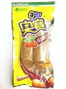 奥賽山査餅 サンザシ 消化促進 健胃 歯ごたえ 茶菓子 酢豚料理用可 中華食材 138g