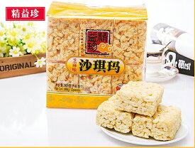 精益珍芝麻沙其瑪 368g サチマ ゴマ味 胡麻味 揚げお菓子 中華食材 中華物産 12個入 個包装
