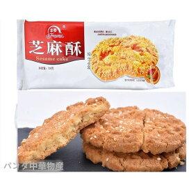 豊麦 芝麻酥 桃蘇 120g 中国お菓子中華食品 中華物産 土産 御茶請けやおつまみに ポイント消化