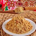 東北 伍仁油茶 お汁粉 油茶面 中国東北点心 中華物産 食品 インスタント 中華食材 500g