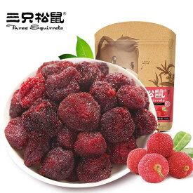 三只松鼠 楊梅干  干しヤマモモ おやつ 中国食材 お菓子 間食 スナック 中国お土産 106g 入荷によってイメージが変わる場合がございます。