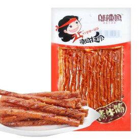 烏辣媽 素牛筋 豆筋 中華物産中国産 豆製品 豆類加工品 麻辣味,おつまみ,中国おやつ 間食 120g