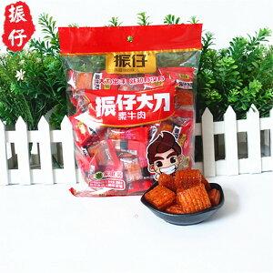 振仔大刀 素牛肉 単個包装 食べやすい 麻辣 辣片 辣条 中華物産 中国産 おつまみ 中国おやつ 間食 小分けタイプ 240g