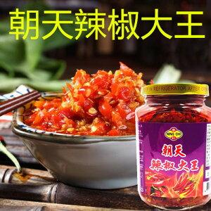 朝天 辣椒大王 380g 辛味 調味料 激辛  食べるラー油 代わる 中華調味料 辣椒醤 冷凍商品と同梱不可