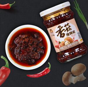 老干媽 香姑油辣椒 ローカンマ  椎茸入り 油製唐辛子 210g しいたけ 中国名産 中華食材 中華物産 ローカンマ ラー油 食べるラー油