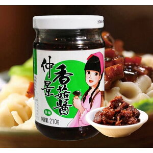 大人気 仲景 香姑醤 原味 (原味) しいたけ入りラー油 みそ 椎茸ラー油 中華調味料 中華食材 中華物産 中国産 210g  冷凍商品との同梱はできません