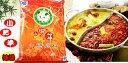 小肥羊鍋の素 辣湯 辛味中華調味料 中華スープの素火鍋 しゃぶしゃぶ用 シャオフェイヤン 本場の味 235g 4〜6人分 小肥羊 火鍋底料