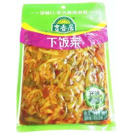 吉香居 下飯菜 漬物 中華物産 食品 味付け ザーサイスライス スパイシザーサイミックス ザーサイ 搾菜 おつまみ 180g