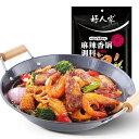 好人家 麻辣香鍋 火鍋の素 220g 四川特産 中華調味料 中華食材 中華物産 中華スープの素 しゃぶしゃぶ