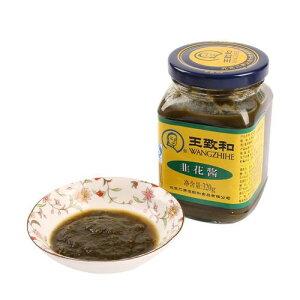 王致和 ニラの花味噌 韮花醤  韮菜花醤 中華食材 320g クール便と同梱不可 中華調味料 中華物産 ポイント消化