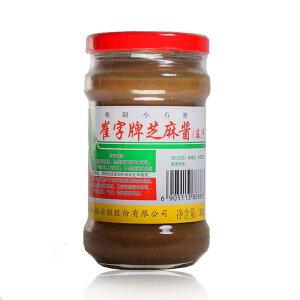 崔字牌 芝麻醤 チーマージャン 中華物産 胡麻醤 麻汁 すりごまみそ 300g  業務用 香ばしい中華調味料 冷凍商品と同梱不可
