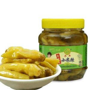 丹丹 小米辣 中華素材、四川省名物 漬物 塩漬青唐辛子 250g 中国産 中華食材 唐辛子 中華物産