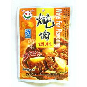 味門 燉肉料 調味料 肉料理 鹵味 スパイス 香辛料 中華食材 中華調味料 20g