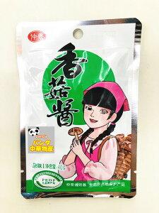 【袋タイプ】 仲景香姑醤原味 (原味) 40g しいたけ入りラー油 みそ 椎茸ラー油 中華調味料 中華食材 中華物産 中国産