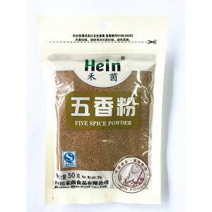 五香粉 ( ウーシャンフェン ) スパイス パウダー 香辛料 中華調味料 30g 入荷によってイメージが変わる場合がございます。