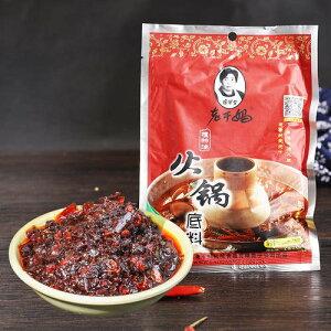 老干媽 火鍋料 四川鍋の素 火鍋底料 香味調味料 しゃぶしゃぶに 中華食材 中国産 160g 火鍋の素 火鍋調味料