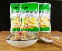 魚泉搾菜 【 双椒脆 】 ストリップ 搾菜 ザーサイ 漬物 中華物産 食品 味付けザーサイ   おつまみ 80g