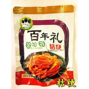 冷凍 百年礼 桔梗 キムチ 漬物 韓国風味 大人気  120g辛口 中華物産 冷凍食品