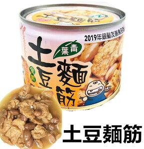 台湾産 青葉 土豆麺筋 土豆面筋 170g ピーナッツ入り 健康栄養食材  缶詰め