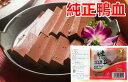 純正鴨血( 鴨の血 ) 300g 鴨血 中華食材 業務用 ポイント消化 中華物産 しゃぶしゃぶ 火鍋