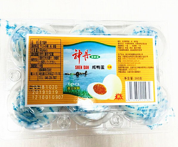 神丹 咸鴨蛋 6個セット ゆで塩アヒル卵 アヒル卵 茹で塩 鹹蛋 塩漬け卵 冷凍食品と同梱不可 中華食材 塩卵