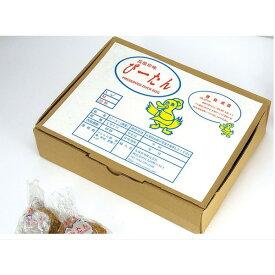 青島ピータン 松花皮蛋 20個セット チンタオ ピータン 硬芯タイプ 20個入り 松花蛋 皮蛋 松花皮蛋 中華食材 調味料 中華料理人気商品 ポイント消化