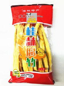 ゆば 湯葉  桂林腐竹  腐竹 大豆製品 中国産 乾燥フチク ヘルシー湯葉  中華食材 中華物産 218g  ポイント消化