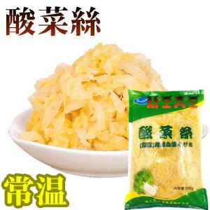 友盛 酸菜 中国本場 酸菜 ( 白菜の酢漬 )中華料理人気商品・東北地方名物・鍋用・餃子の具等500g