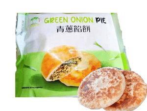 台湾産 冷凍 青葱餡餅 餡餅 110g×5 葱パイ ネギパイ 550g 5個入り