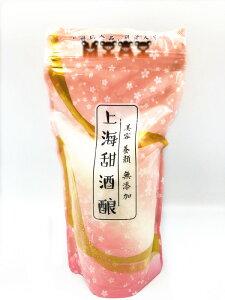 冷凍 日本国産 上海 甜米酒釀 (天然発酵甘もち米)酒釀 甜酒釀 発酵もち米 甘さ控えめ 天然発酵