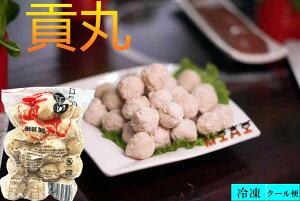 台湾 豚肉貢丸 ( ポークミートボール ) 火鍋具材 中華料理 肉団子 台湾産 300g 貢丸 猪肉貢丸