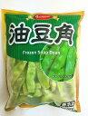 冷凍 油豆角 緑色食品 豆角 モロッコインゲン 中国産 500g 中華物産 中華惣菜 中国食材 冷凍のみの発送