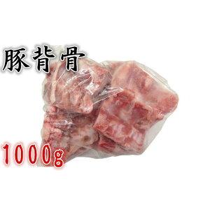 国産 豚脊骨 生 豚背骨 約1000g 大人気 栄養たっぷり 豚骨スープ 冷凍食品スープ カムジャタン用 猪背骨 脊骨 背骨