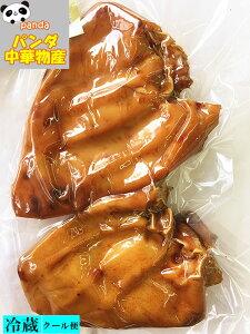 日本国内加工 熟食 燻製豚耳 2枚入り 猪耳 豚の耳 味付け猪耳 スモークミミ 大人気酒のつまみ 中華物産 味付け肉 冷蔵商品 クール便のみの発送 開袋即食