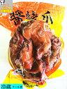 日本国内産 醤豚足 2個入り  猪爪 食肉 猪足 猪脚 味付け豚足 とんそく 燻製 中華物産 冷蔵商品 クール便のみの…
