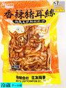 日本国内加工 香辣豚耳絲 耳条 150g 豚耳スライス ミミガー マーラー味 ぶたみみ  大人気酒のつまみ 中華物産 味付…