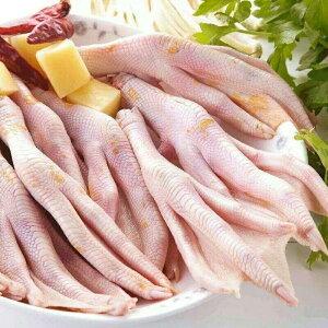 冷凍 生 鴨掌 鴨爪 鴨手 2KG  アヒルの足 アヒルの手 鴨肉 生鴨爪子 中華食材 中華食品 冷凍のみの発送