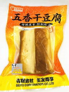 国産 生友 五香干豆腐  干豆腐 2個入 燻製干豆腐 味付け大豆加工品 おかず おつまみ 中華物産 入荷によってイメージが変わる場合がございます。 クール便発送