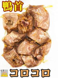 国内加工 麻辣鴨首 コロコロ 辛口 鴨頚 150g 国産熟食  味付け鴨の首 熟食 鴨肉 酒のつまみ クール商品