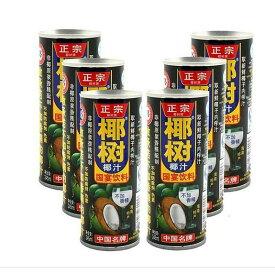中国産 海南名物  椰樹 椰樹椰汁  ココナッツミルク ココナッツジュース 245ml 天然椰子汁