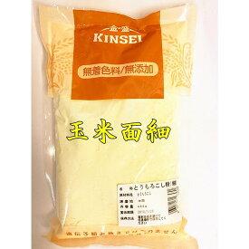 とうもろこし粉 玉米面 (細) 玉米粉 トウモロコシ粉 中華食材 400g 中国産  農産物 中華物産