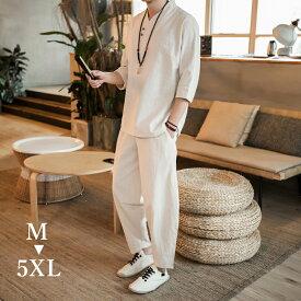 チャイナ服 カジュアル セットアップ メンズ 大きいサイズ カンフー 中華風 7分袖 カットソー 上下セット 綿麻 春 夏 送料無料