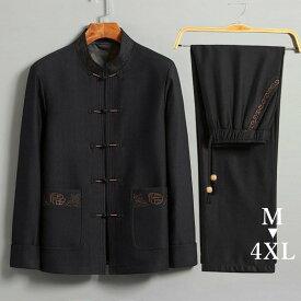 チャイナ服 メンズ 男性用 スーツ 上下セット セットアップ 大きいサイズ 唐装 刺繍 シルクコットン 【送料無料】