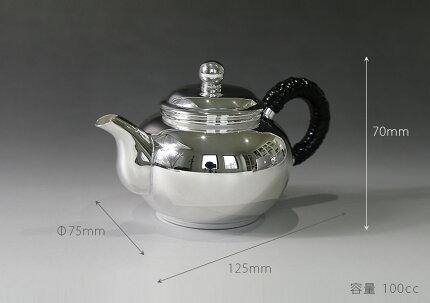 銀川堂/純銀/ウーロン茶ポット